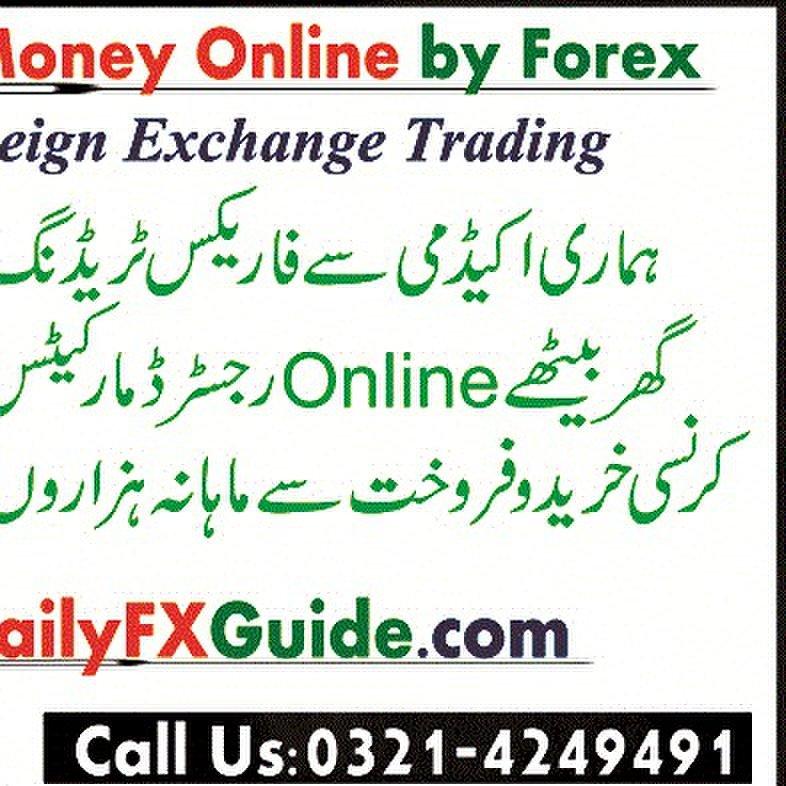 Practical options trading 101 dubai