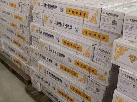 在澳洲开奶茶店回国海运奶茶原料实惠划算 - 搬运/运输