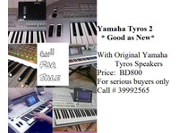 For Sale: Yamaha Tyros 2 – Good as New - Electronics