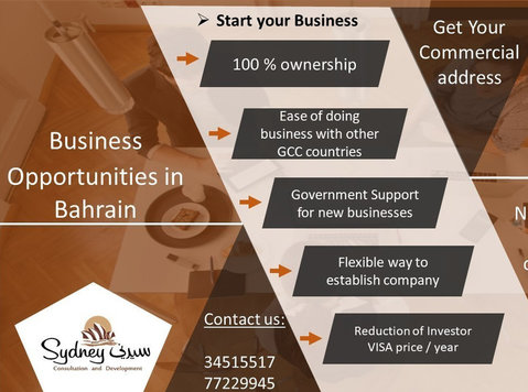 Start business in Bahrain & Get commercial address at 90 Bd - غيرها