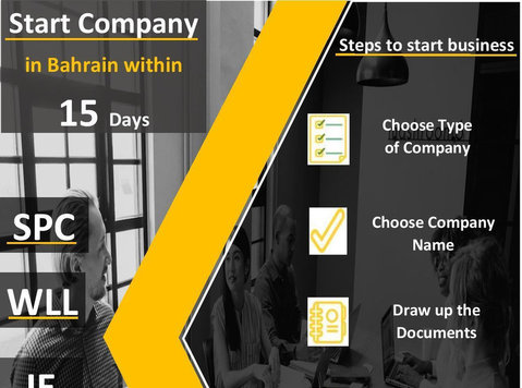 Start your company within 15 days - Services: Other