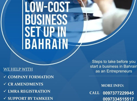 Low cost business setup in Bahrain - Overig