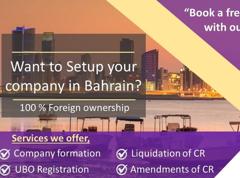 Want to start business in Bahrain? - Overig
