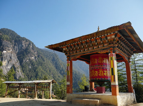 8 Days Gangtey Bhutan Tour - Services: Other