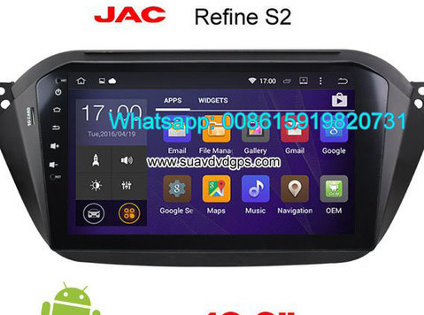Jac S2 smart car stereo Manufacturers - Electronics