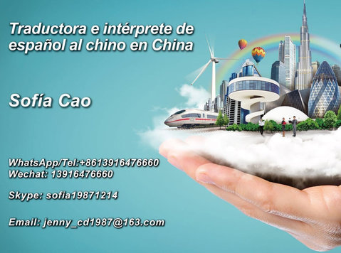 Intérprete traductora del español al chino en Shanghai - Otros