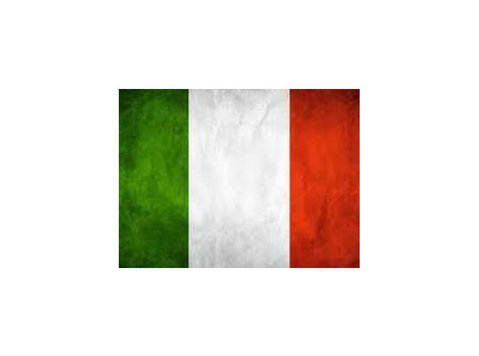 Μαθήματα ιταλικής γλώσσας - Языковые курсы