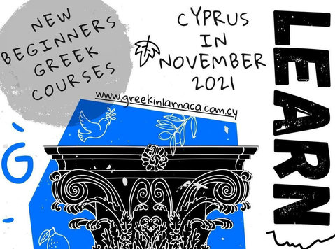 A personalised approach to learning Greek, 3rd November 2021 - Aulas de idiomas