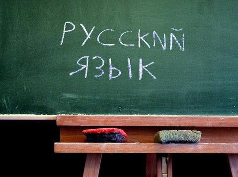 Russian classes with native speaker! - Aulas de idiomas