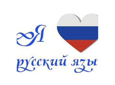 Professional Russian language classes in Skype! - Taalcursussen