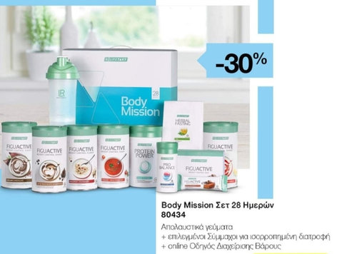 Body Mission 28 - Autres