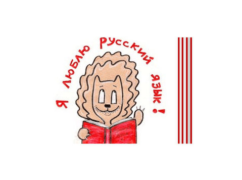 Russian classes with native speaker! - Taalcursussen