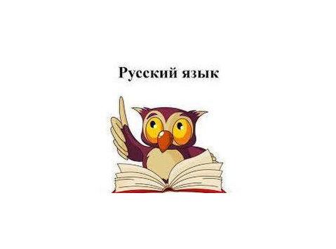 Professional Russian language classes in Skype! - Language classes