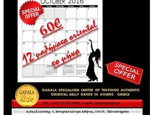 Gadala Σχολες Χορου Τσιφτετελι Ανατολιτικο Χορο Κοιλιας Ωρες - Musica/Teatro/Danza
