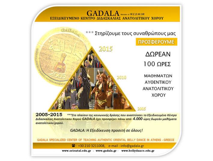 Δωρεαν Μαθηματα Οριενταλ Gadala Σχολη Belly Dancing Αθηνα - Musica/Teatro/Danza