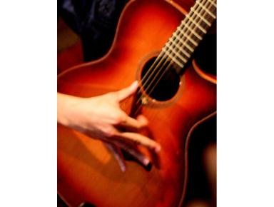 Bernard Music Workshop - Guitar / Ukulele Lesson (hk) - Musik/Teater/Dans