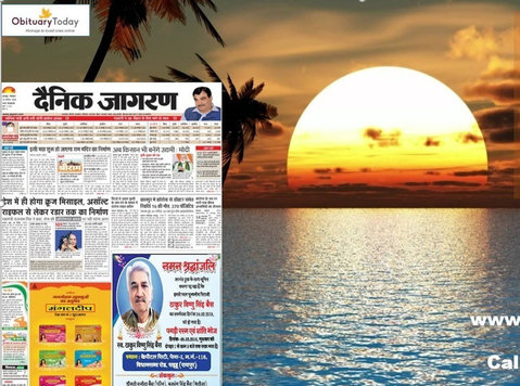 Book Dainik Jagran Bilaspur Obituary Advertisement - Останато