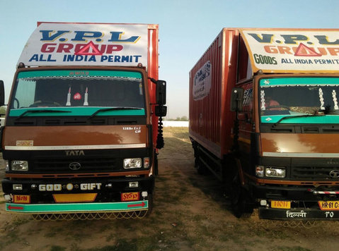 Best Packers and Movers in Hyderabad : Vpl Movers - Преместване / Транспорт