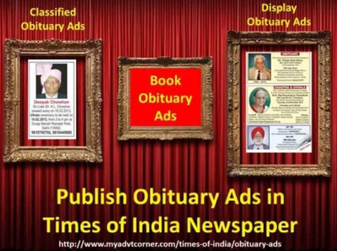 Times of India Hyderabad Obituary Classified Ads - Άλλο