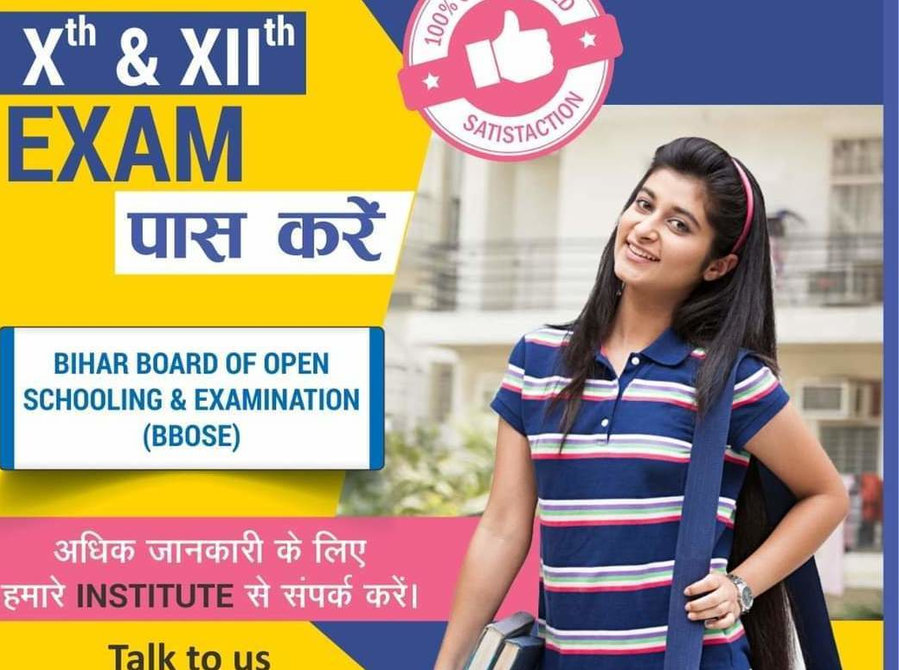 Bbose Admission Consultancy in Patna , Bbose Consultant in - Services: Other
