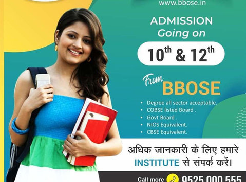 Bbose Study Centre in Patna Bihar   Bbose Consultant in Bih - Services: Other