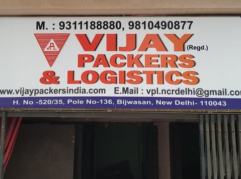 best & reliable packers and movers in Delhi NCR - Moving/Transportation