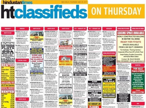 Hindustan Times Delhi Property Ads - Services: Other