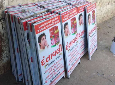 Flex Banner Printer in Ahmedabad - Services: Other