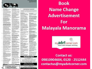 Malayala Manorama Name Change Advertisement - Services: Other
