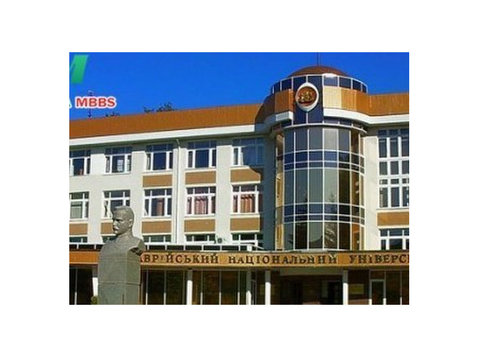 Crimea Federal University - Services: Other