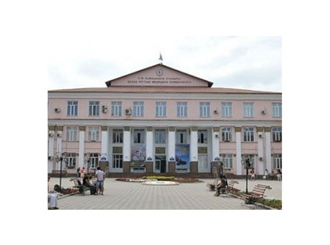 Kazakh National Medical University - Άλλο