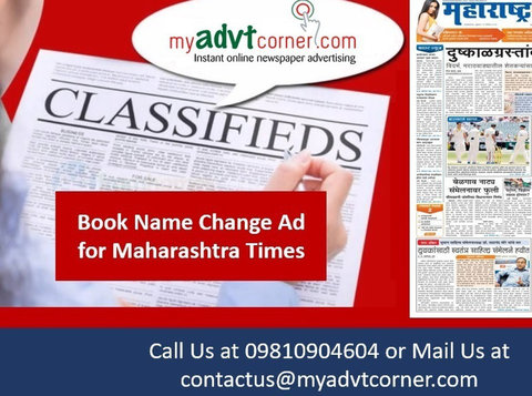 Maharashtra Times Name Change Advertisement - Services: Other