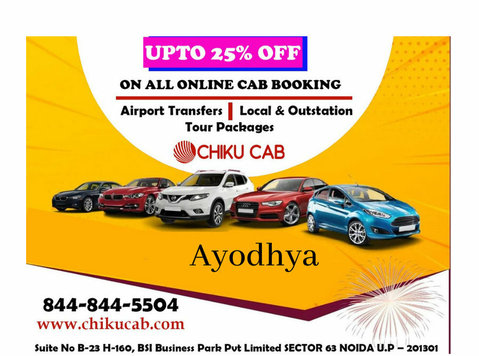 Get Offer Upto 25% - Taxi Service in Ayodhya - Chiku Cab - Право/Финансии