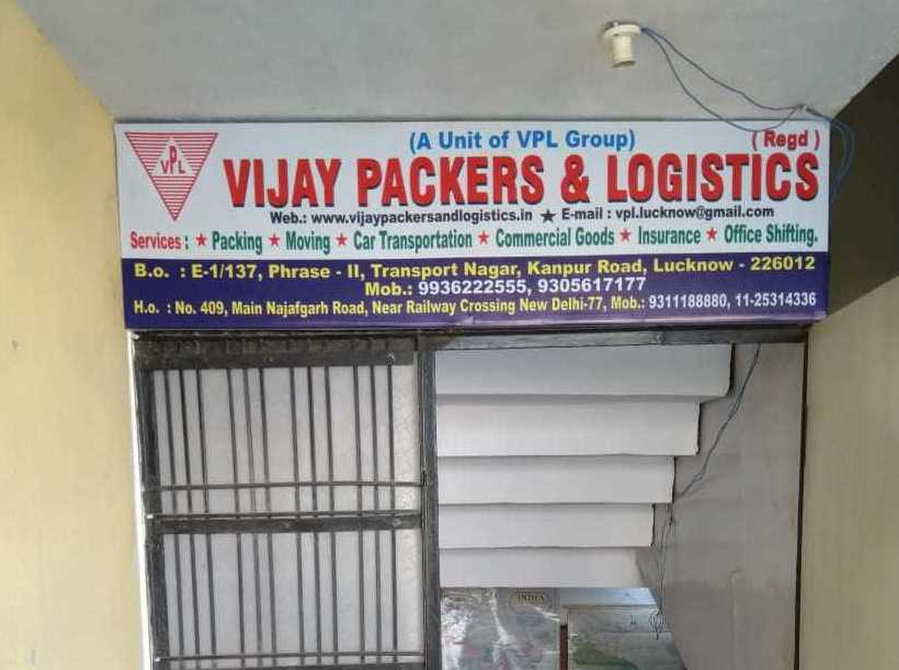 Best Packers and Movers In Lucknow - Moving/Transportation