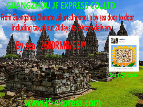 offer door to door sea service from Guangzhou to Jakarta - Flytting/Transport