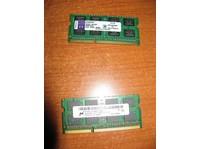 4gb laptop memory modules - Hp / Kingston - Electronics
