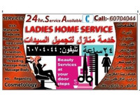 Hi I'm Beautician, Ladies,Home services available for....... - Beauty/Fashion