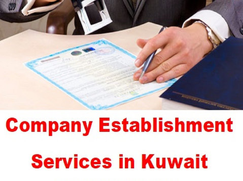 Kuwait Business Setup and Company Registration in the State - 法律/財務
