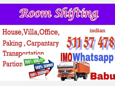 Babu packers and movers 5 1 1 5 7 4 7 8 - Transport