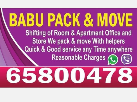 Babu packers and movers 6 5 8 0 0 4 7 8 - Moving/Transportation