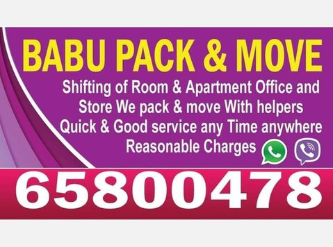 Best packing and moving 6 5 8 0 0 4 7 8 - Moving/Transportation