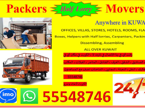 Half lorry TRANSPORT 24/7 at any time..home to home 55548746 - Moving/Transportation