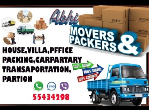 Half lorry shifting and transport service 5 5 4 3 4 2 9 8 - Moving/Transportation