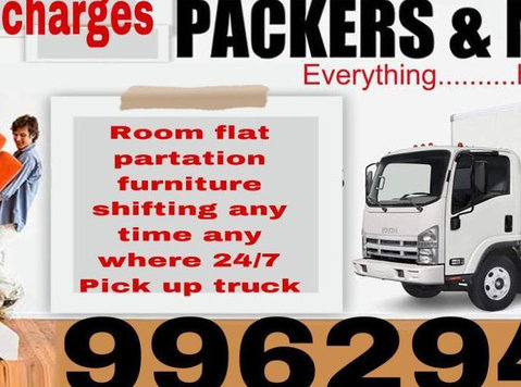 Half lorry shifting service 99629423 - Moving/Transportation