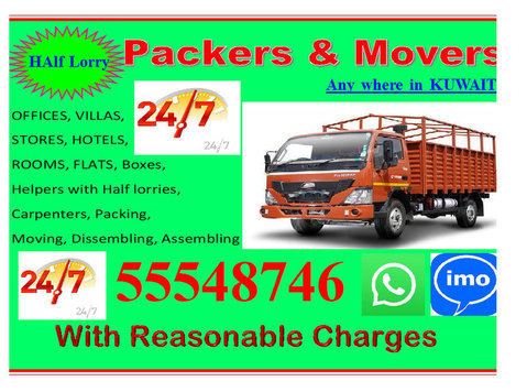 Packers & movers shifting service call Babu ( 55548746) - Moving/Transportation