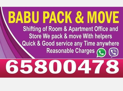 Professional packers and movers  6 5 8 0 0 4 7 8 - Déménagement