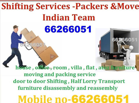 Shifting Services Salmiya 66266051 Packers and Movers Indian - Déménagement
