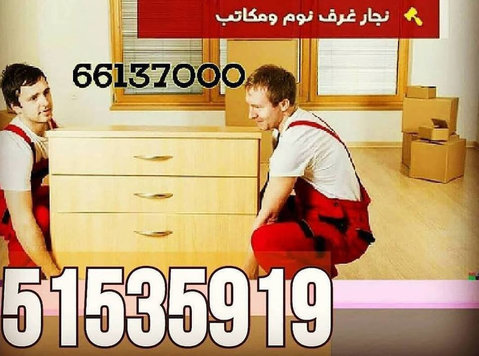 furniture movers and packing services in Kuwait 51535919 - 引っ越し/運送