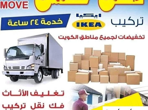 furniture movers and packing services in Kuwait 51535919 - Transport