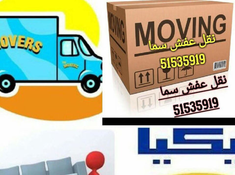 furniture movers and packing services in Kuwait 51535919 - 	 Flytt/Transport